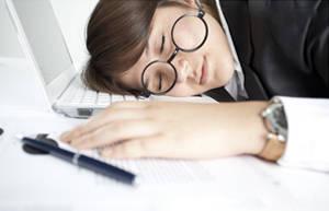 多眠症是怎么一回事?