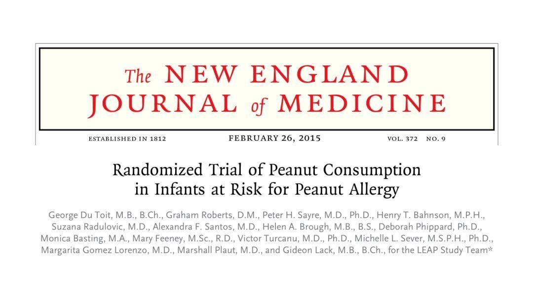 《新英格兰医学期刊(NEJM)》