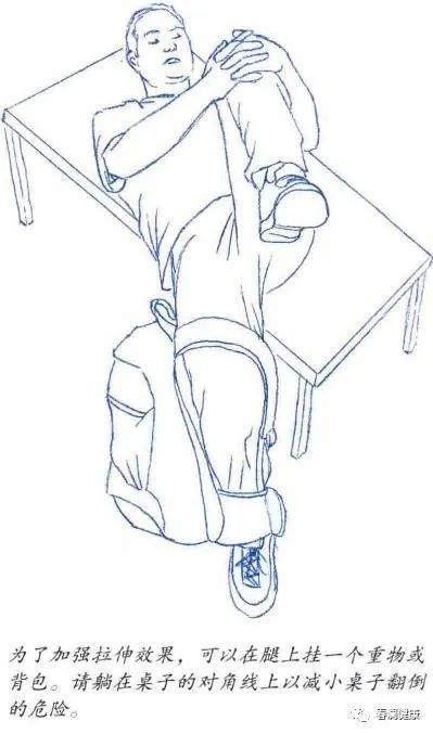 髂腰肌拉伸方法