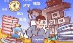 中国人得癌症的风险有多大?