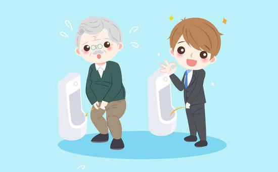 老年人前列腺肥大排尿困难