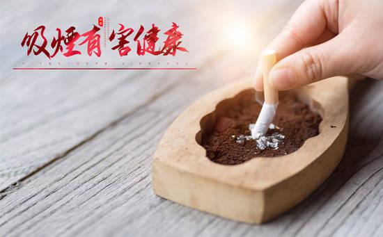抽烟易患哪些癌症疾病