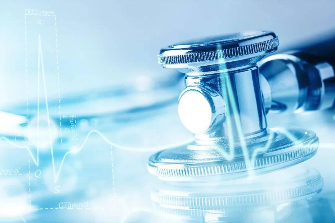 做胃镜前心电图检查