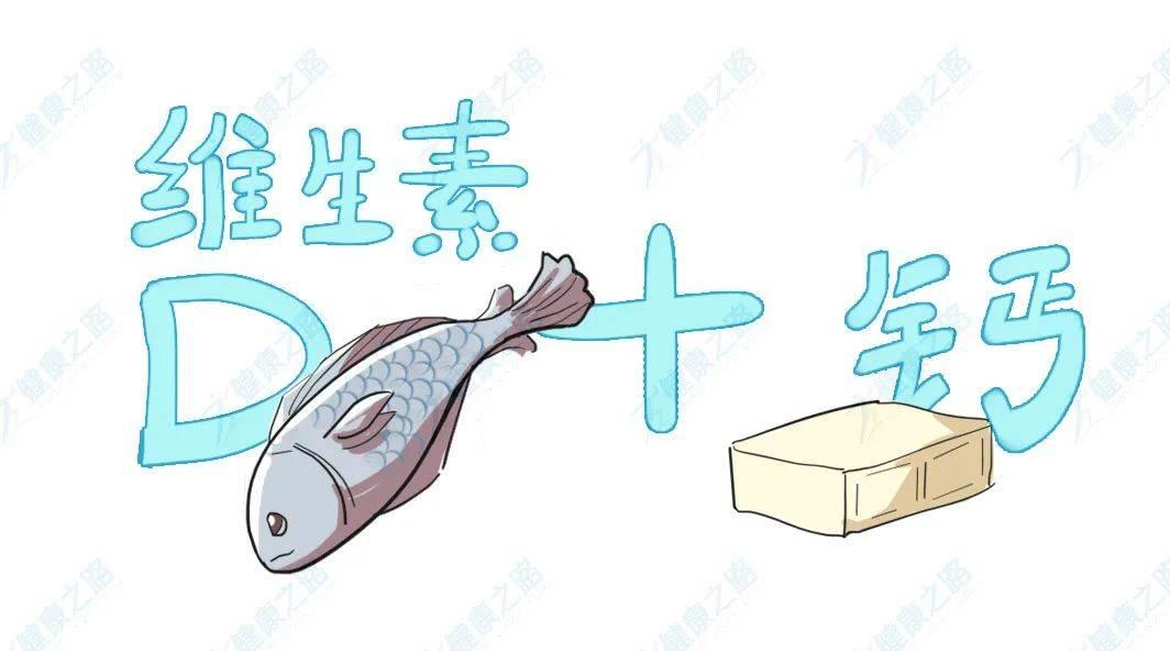 鱼和豆腐搭配营养高