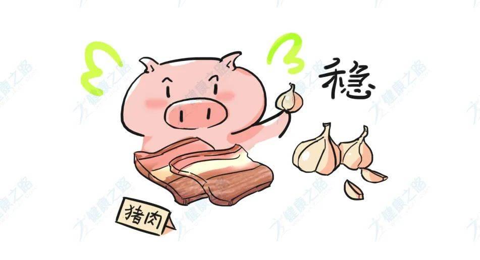 猪肉配大蒜营养好