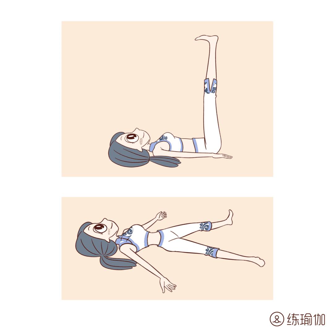 上伸腿式-摊尸式