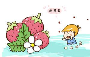 8款好吃又安全适合小宝宝吃的水果
