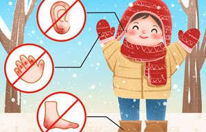 如何有效缓解冻疮及预防攻略
