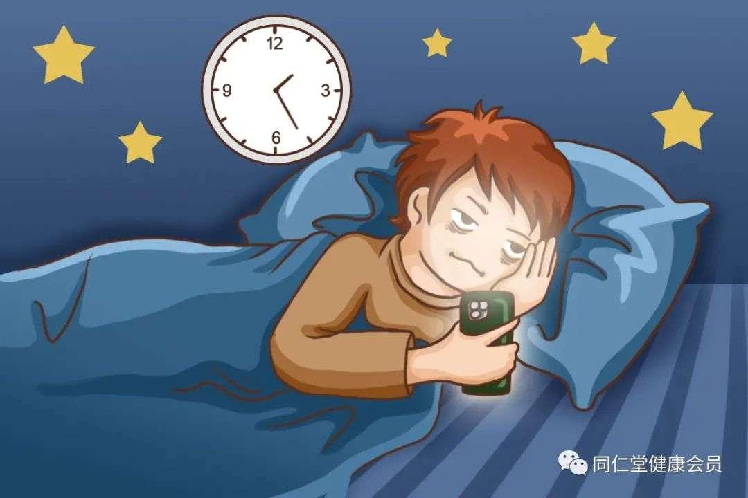 睡前不要玩手机
