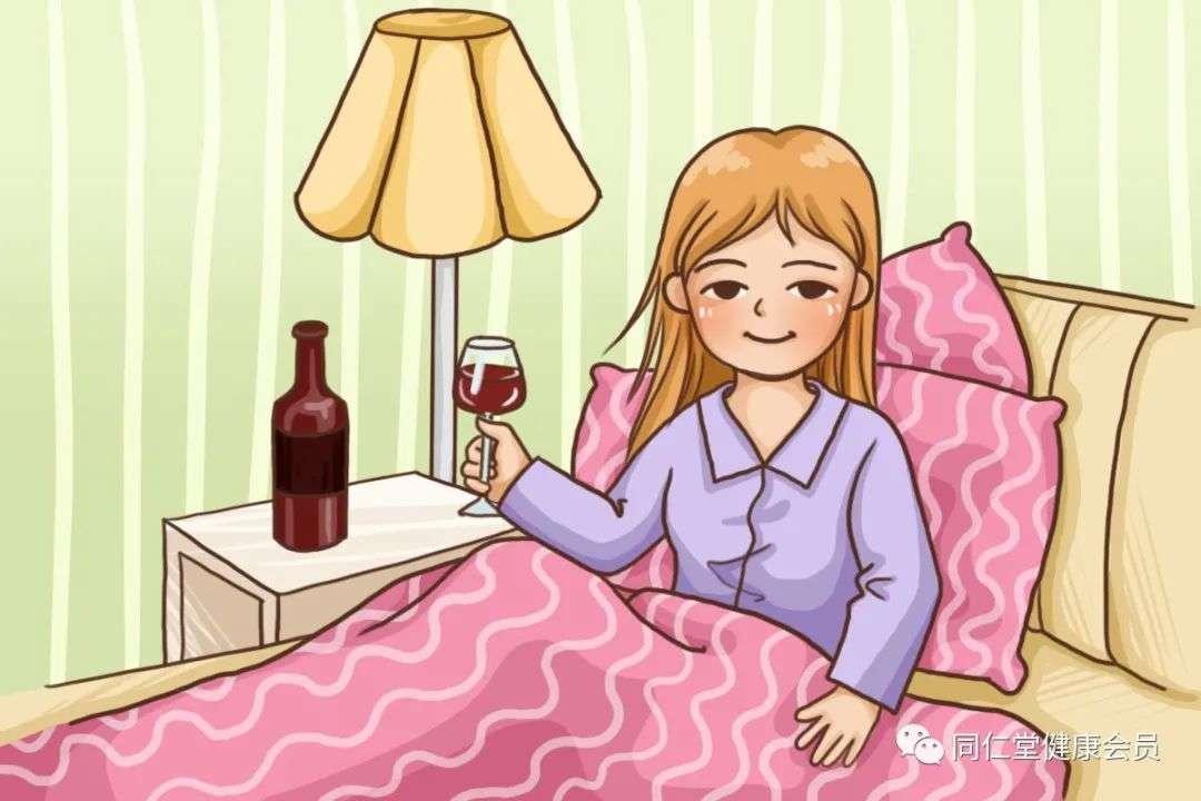 睡前不宜喝酒
