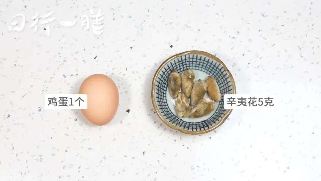辛夷花和鸡蛋