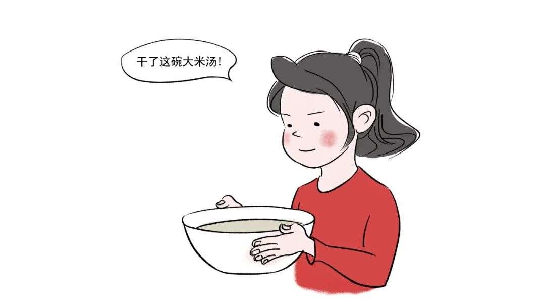 大米汤补津液