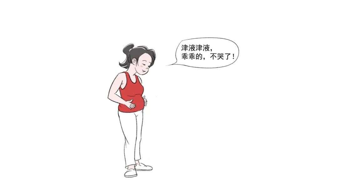 津液是个爱哭鬼,但她会舍身保护你
