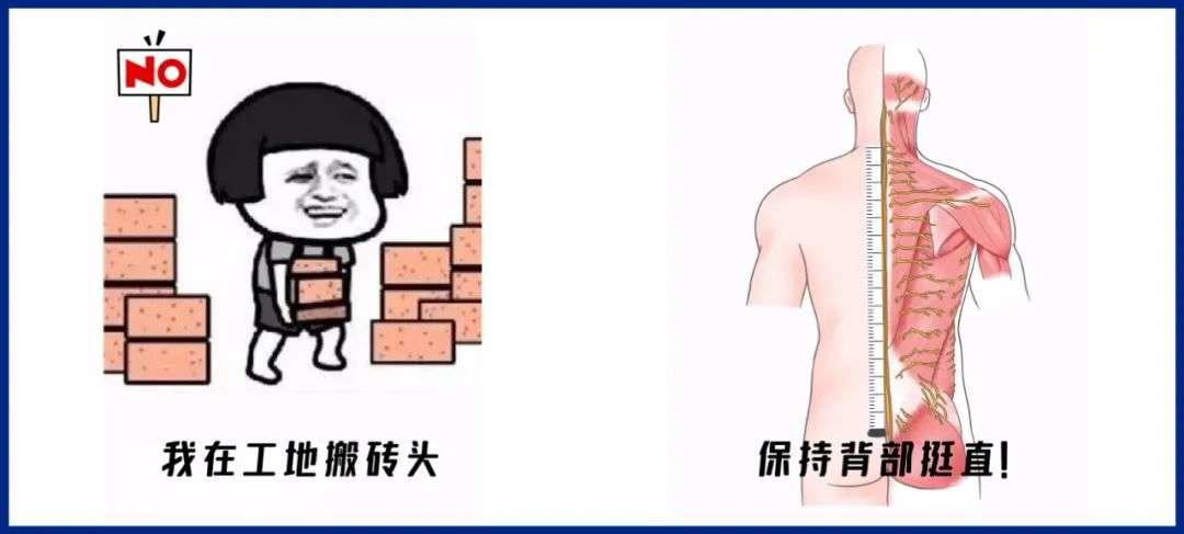漏斗胸术后注意事项