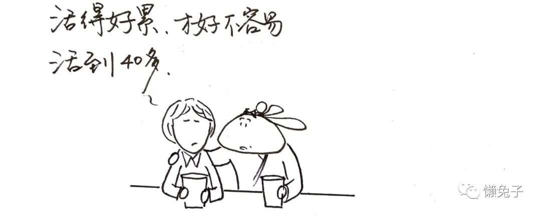 """""""国医大师""""朱良春的日常养生粥"""