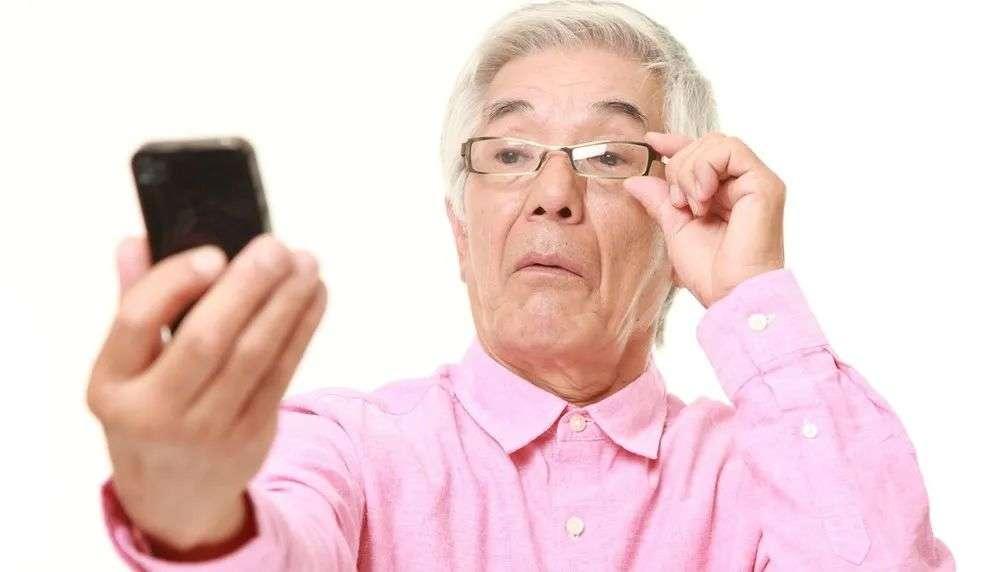 老年人的视力问题及预防