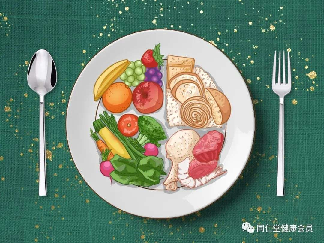 良好的饮食习惯