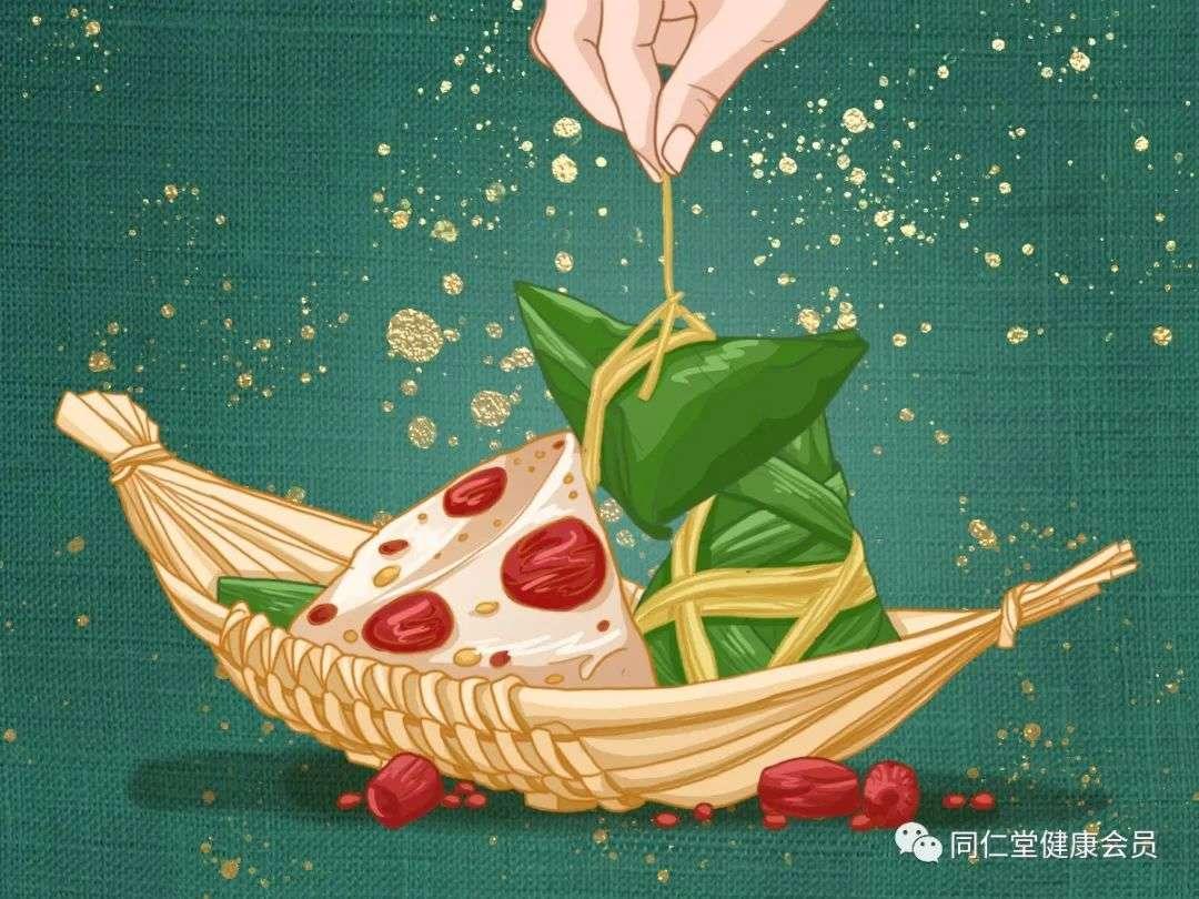 粽子吃太多伤胃