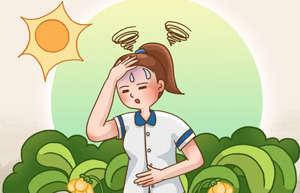 炎热的夏季防暑降温要注意什么
