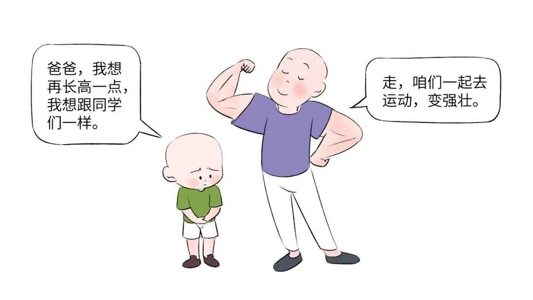 夏季如何助力孩子长身高