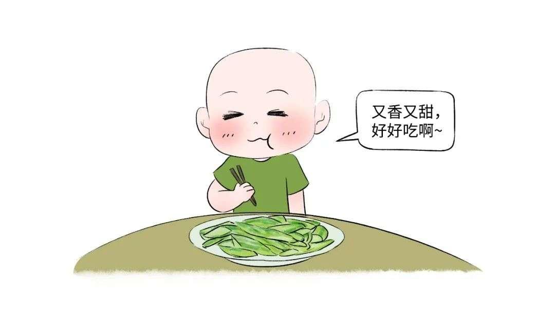 湿热的夏天适合来碗丝瓜汤