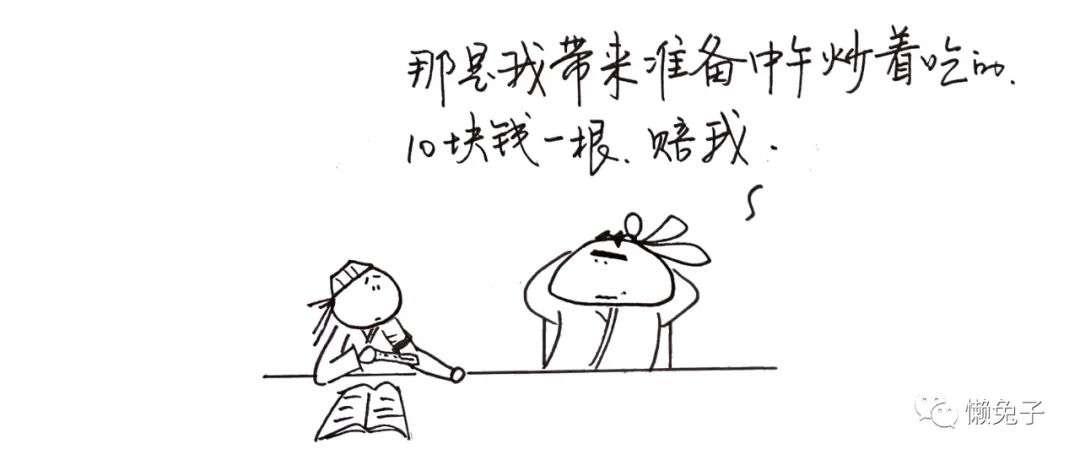 丝瓜的健康功效及妙用